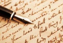 I specialise in writing articles, business proposals, typesetting and web content.