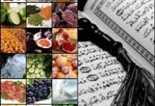 Quranic tutor, Islamic writer, and Nutrition/health writer