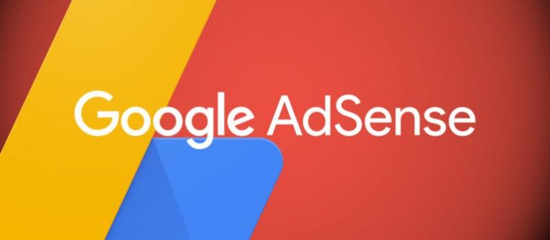 Nigerian Google Adsense