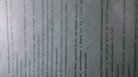 Professional Russian=English translation. Proofreading